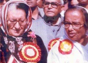 MrsGandhi Visiting Hitkarini 1984