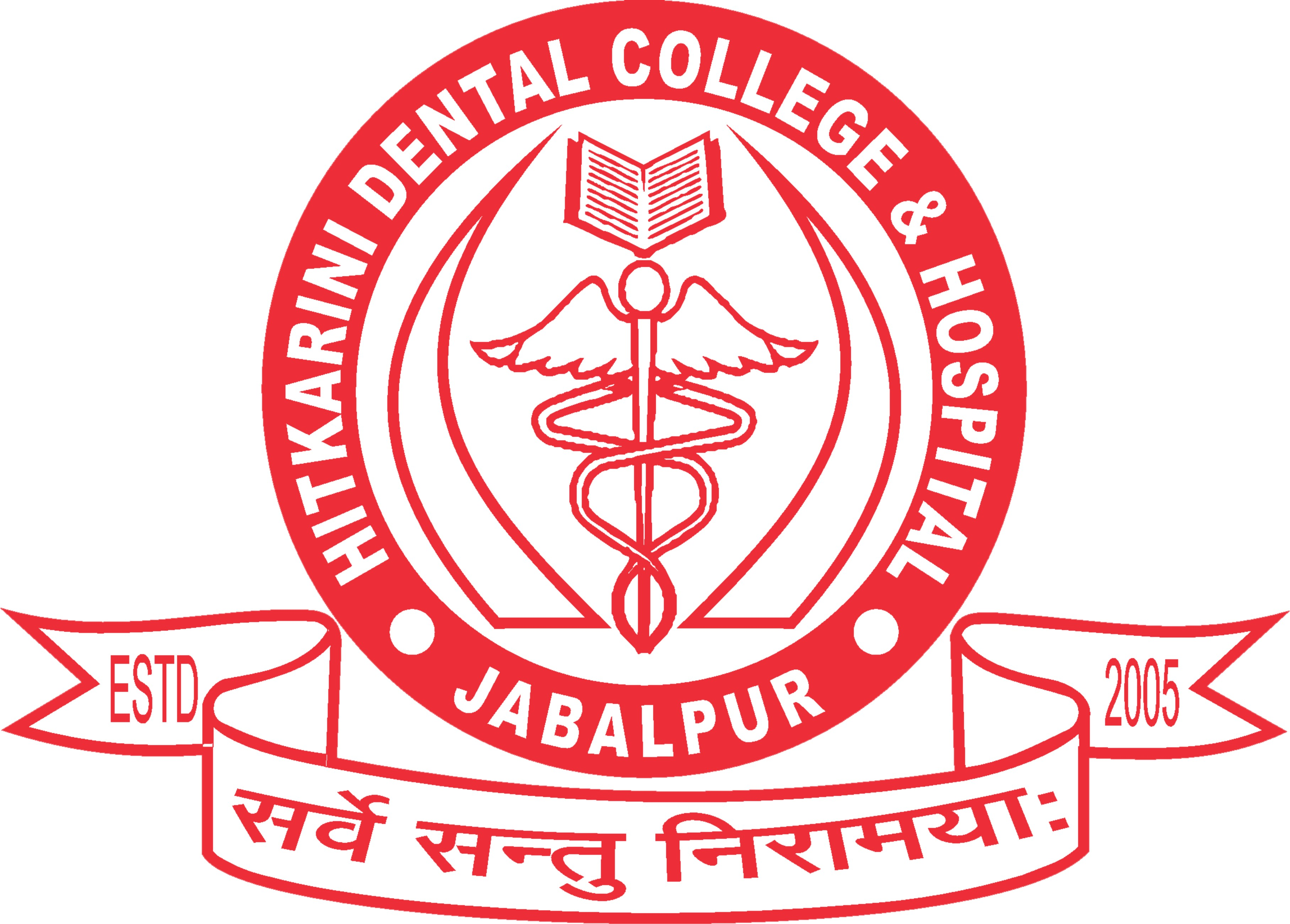 Hitkarini Dental College & Hospital